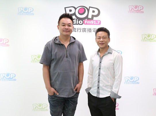 監製鄒介中(左)邀李康生拍「粽邪2」竟被已讀不回。圖/POP Radio