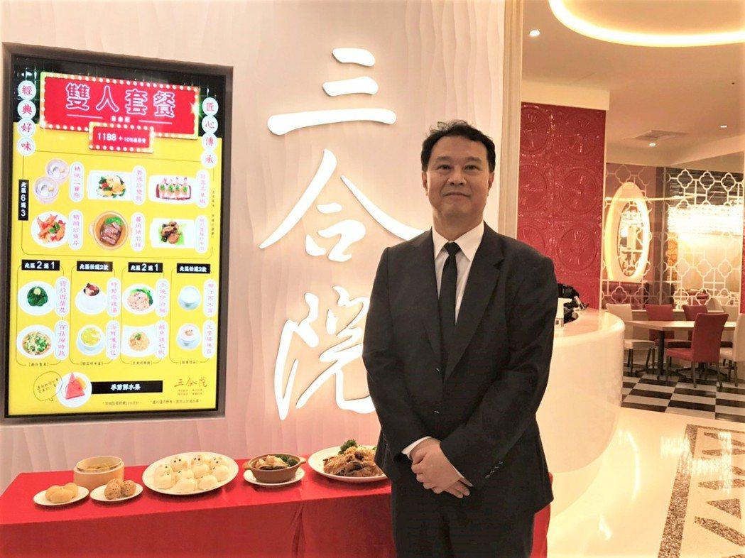 建國餐飲管理顧問公司董事長魏建國表示,「三合院」追隨SOGO百貨的強力集客力設店...