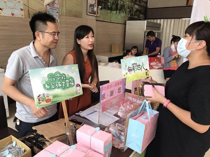 蛋糕店老闆張志遠和妻子黃靚宜感謝民眾愛心訂購幫助彰化家扶兒少。圖/彰化家扶提供