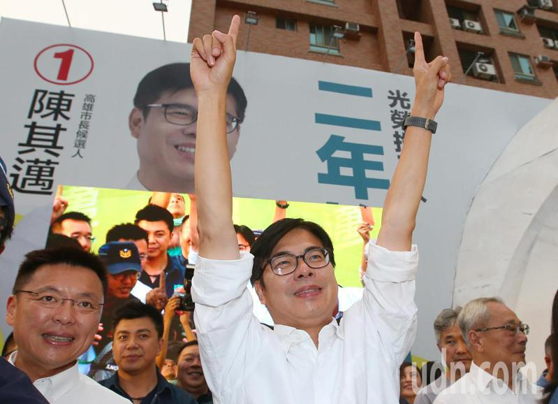 陳其邁(中)晚間在競選總部發表談話,並向支持者表達感謝。記者林澔一/攝影