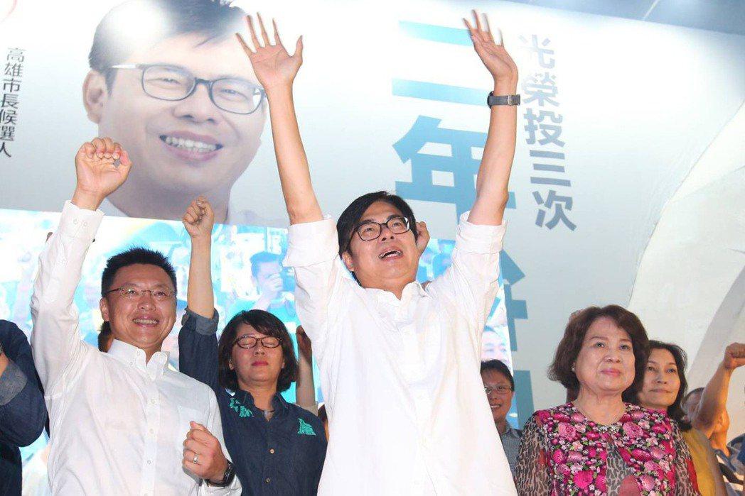 高雄市長補選結果揭曉,陳其邁以67萬多票成為高雄的新市長。 圖/聯合報系資料照