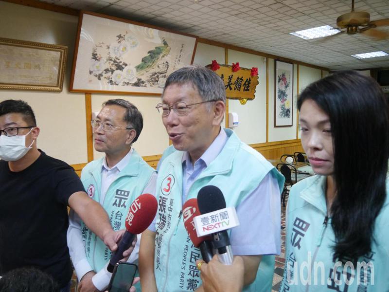 台北市長、民眾黨主席柯文哲今日到台中和平梨山地區。記者余采瀅/攝影