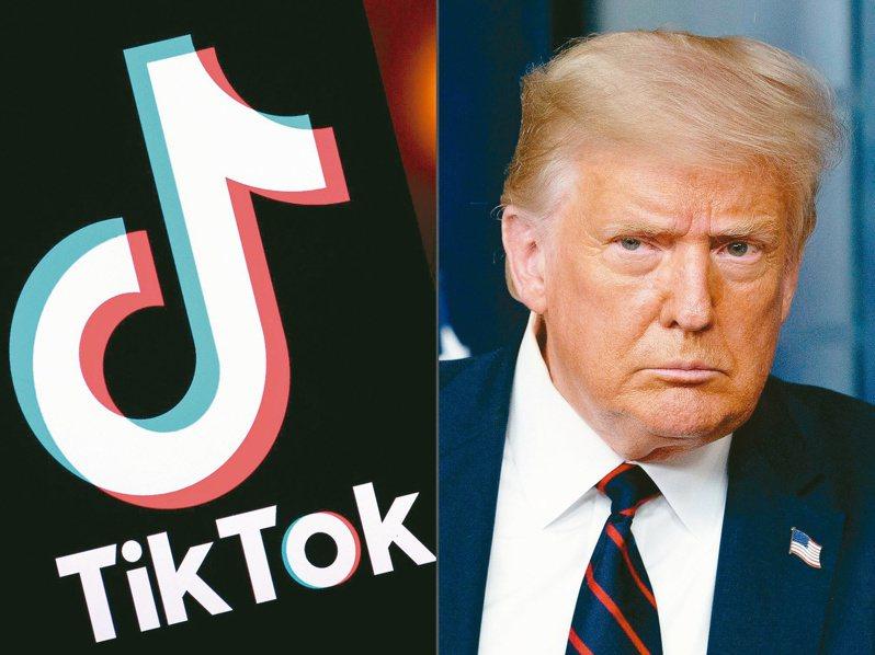 川普將限制TikTok在美交易。(法新社)