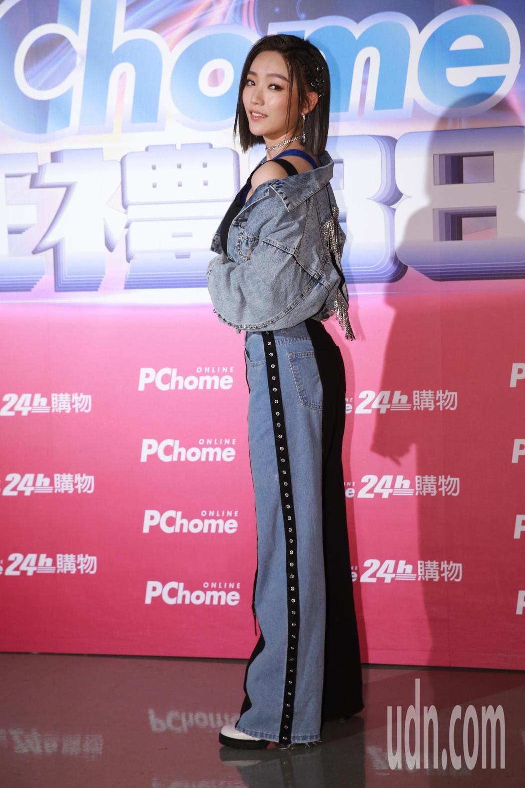 電商平台PChome在小巨蛋舉辦年度演唱會,邀請閻奕格與電商會員同歡。記者許正宏...
