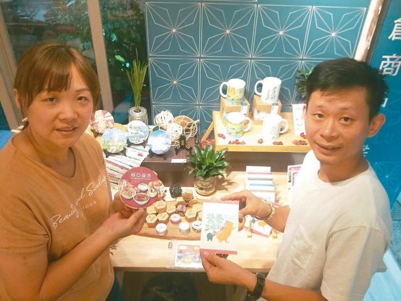 曾詩堡(右)與妻子林淑真打造基隆味文創商品。 記者游明煌/攝影