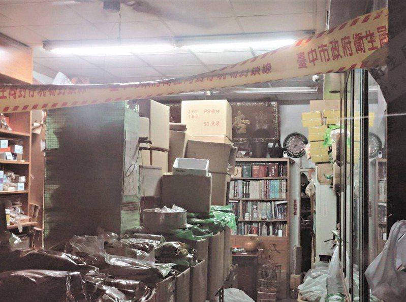 供應盛唐中醫診所硃砂藥材的中藥商,被檢方搜索,現場拉上封鎖線。 圖/聯合報系資料照片