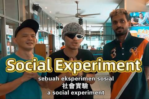 馬來西亞歌手黃明志本身也常在Youtube頻道拍片,最近他貼出一個影片,是想測試馬來西亞是否真的種族歧視很嚴重,不過這個街頭實驗影片,卻引發爭議遭到網友痛批。黃明志在影片中找來兩位Youtber,一...