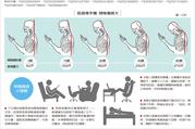 健保大數據/108年頸椎椎間盤病變手術10大醫院