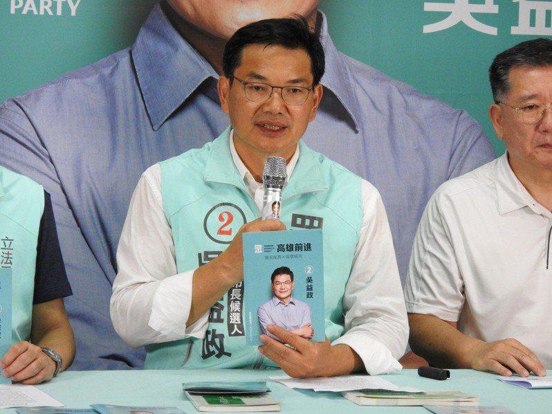 吳益政是高市第八選區(前金區、新興區、苓雅區)議員,他的選區得票數不理想。圖/本報資料照
