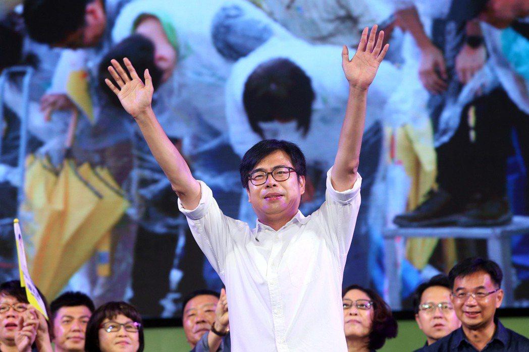高雄市長補選於日前結束,陳其邁以七成的高得票率贏得市長選舉。 圖/聯合報系資料照
