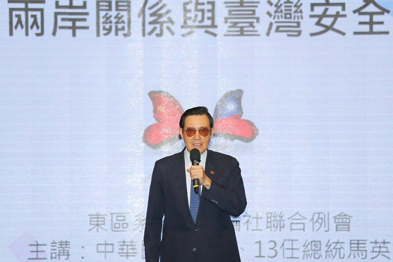 曾任三軍統帥的前總統馬英九,日前在演講時公開表示「解放軍攻台戰略是首戰即終戰」。 圖/聯合報系資料照