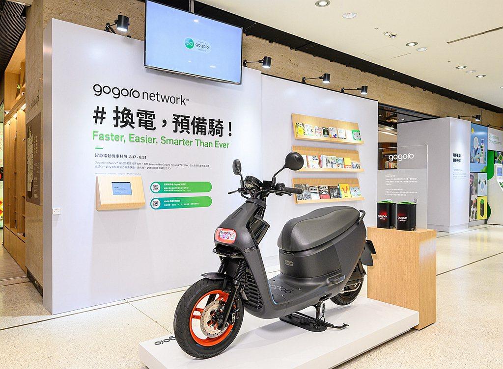 ogoro Network總經理潘璟倫表示:「Gogoro在2015年推出第一台...