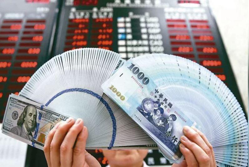 新台幣今日早盤以29.510元兌1美元,升值0.8分開出。圖/聯合報系資料照