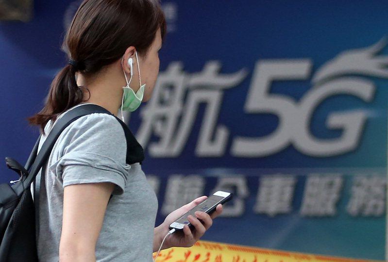 近期市場盛傳,電信業者加速建設5G網路,恐影響4G收訊。 圖/聯合報系資料照片