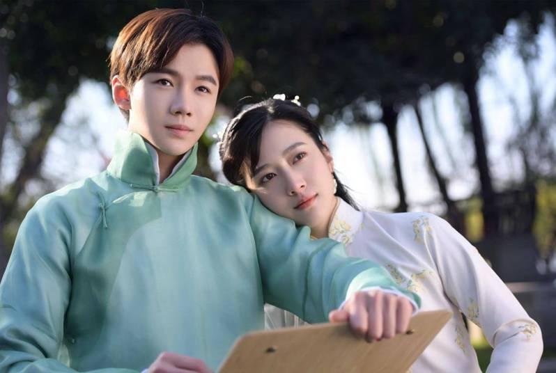 鑫聖網路劇《大約是愛2》劇照。圖/鑫聖提供