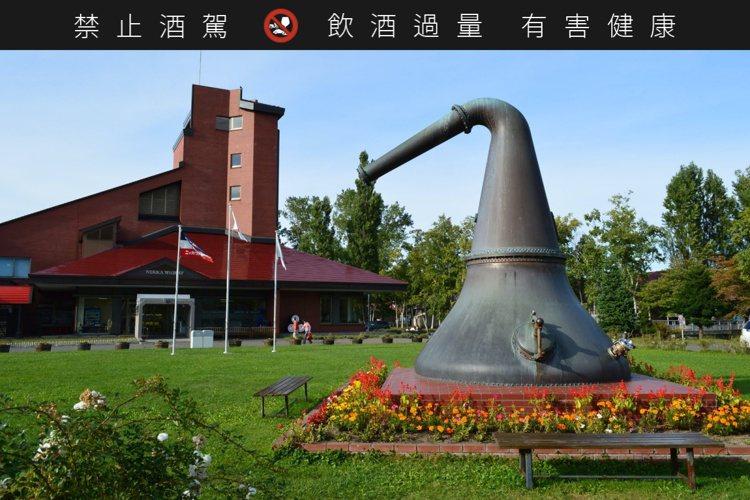 位於北海道余市的余市蒸餾所,已成為觀光客必訪的熱門觀光景點。圖/余市提供