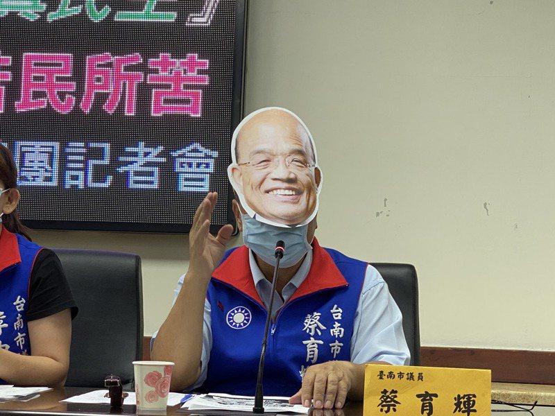 台南市國民黨議員監督三倍券卻成被告,今天開記者會抗議。記者修瑞瑩/攝影