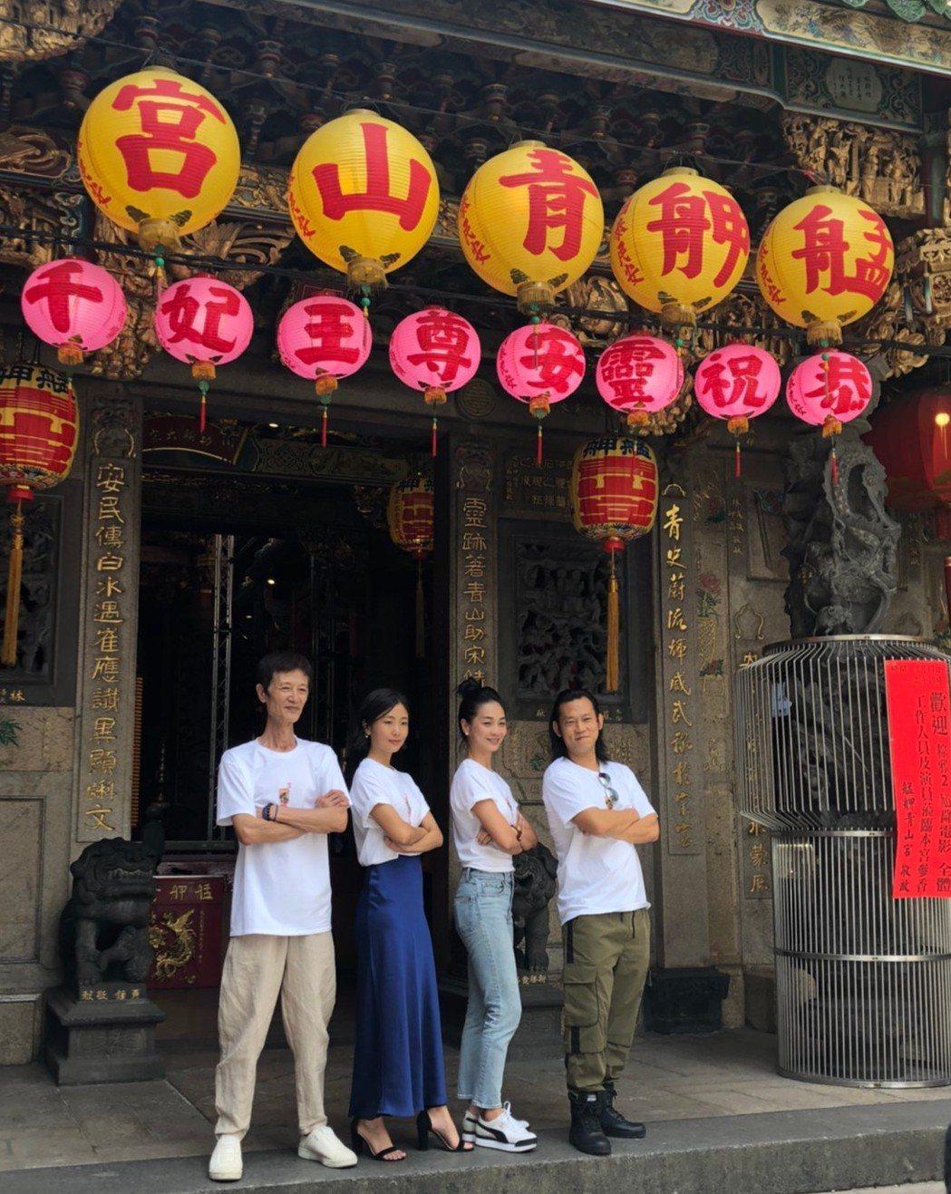 左起陳博正、許安植、陳雪甄、顏正國為「馗降:粽邪2」到宮廟祈福參拜。圖/華影提供