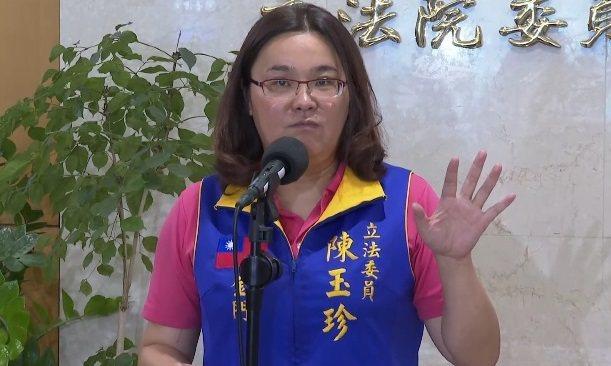 國民黨立委陳玉珍。聯合報系資料照片/記者徐宇威攝影
