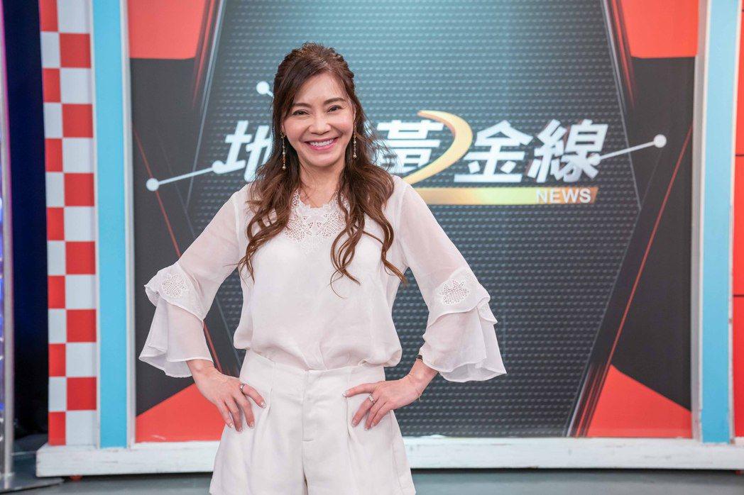 甄莉日前上TVBS「地球黃金線」。圖/TVBS提供