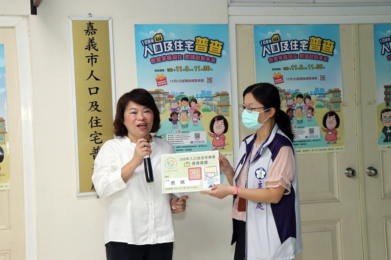嘉義市長黃敏惠(左)今天為「嘉義市人口及住宅普查處」普查臨時組織揭牌,宣告普查起跑。圖/市府提供