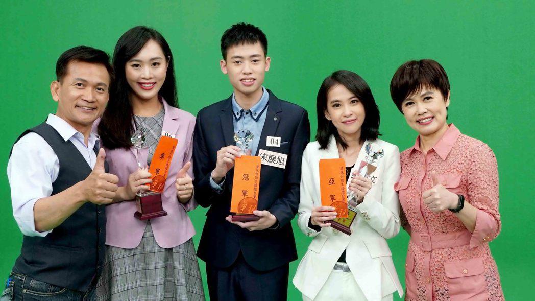 華視日前舉辦台語主播擂台賽。圖/華視提供