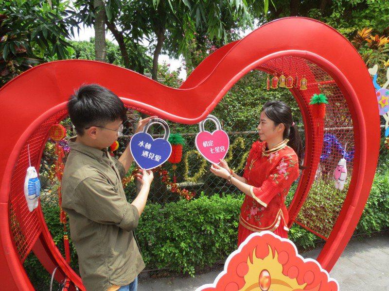 七星廟旁設有愛情意象小公園,讓有情人共同拍下美美的愛情照。記者蔡維斌/攝影
