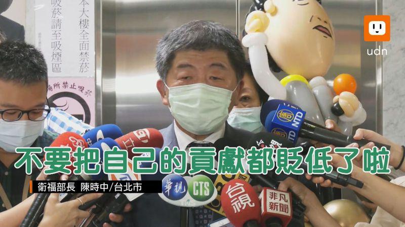 陳時中日前接受雜誌專訪,談到台灣不普篩,是因為看醫生便宜,再加上國人愛看病,第一線醫療人員等於幫忙普篩,卻引發醫界反彈,認為防疫成功是靠壓榨醫護人員換來的,陳時中今解釋緩頰,「不要把自己的貢獻都貶低了啦」。記者顏凱勗/攝影
