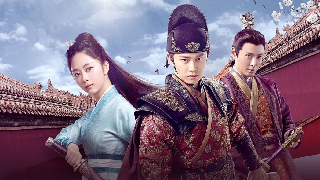 譚松韻(左起)、任嘉倫、韓棟主演「大明錦衣衛」。圖/中天娛樂台提供