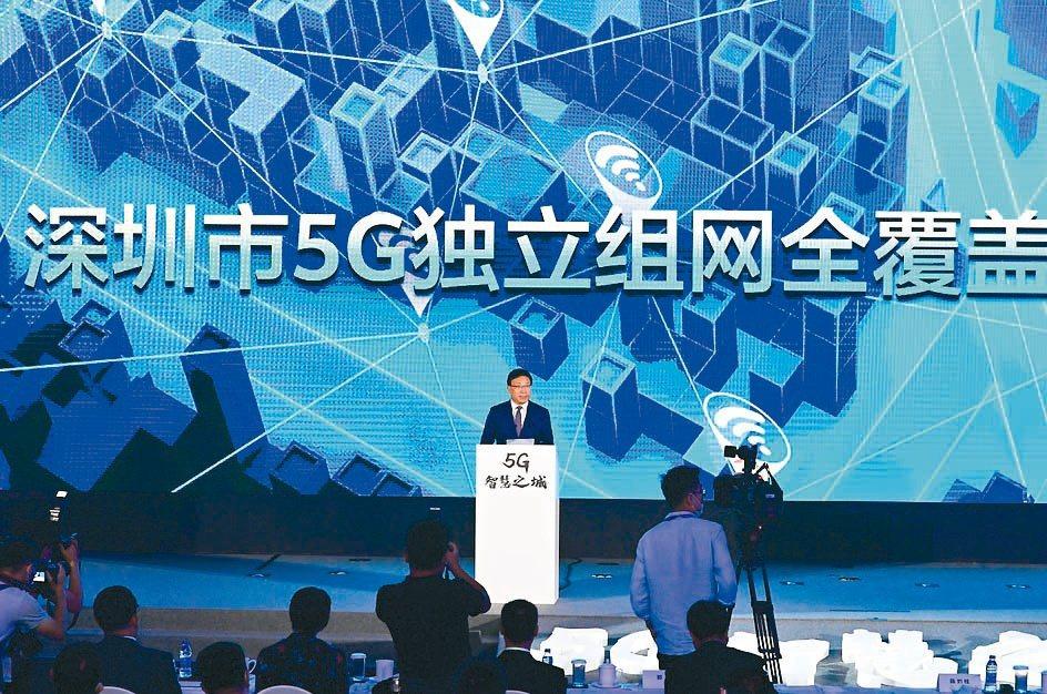 深圳是全球首個實現5G獨立組網全覆蓋的城市,截至14日,已建成4萬6,480個5...