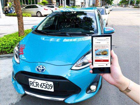 iRent汽車營運範圍擴展至新竹 「北區」可跨縣市租還