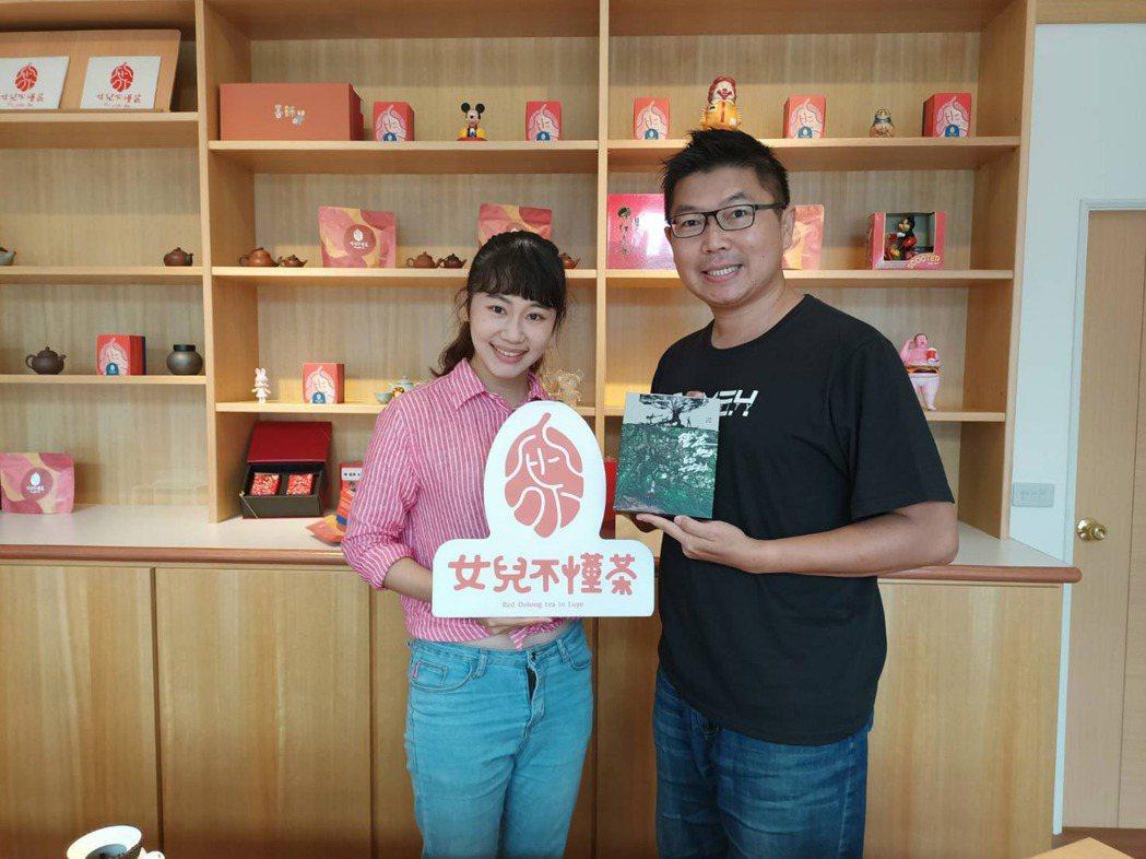 大葉大學校友中心主任楊文慶(右)拜訪返鄉種茶的校友林廷瑀(左)。 大葉大學/提供...