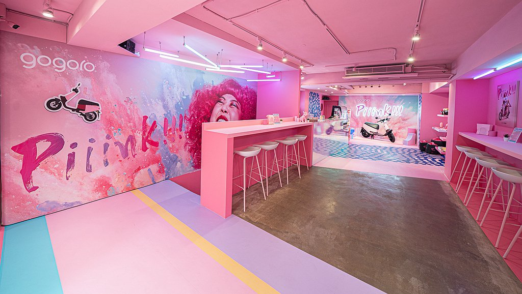 Gogoro全台7間直營門市也將改造為粉紅糖果屋,消費者進門賞車不只聆聽到Pii...