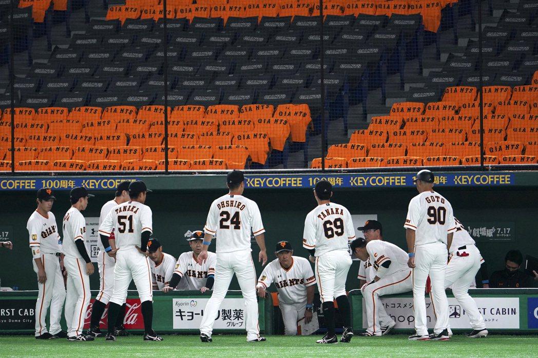 讀賣巨人隊在6月19日的閉門比賽,攝於東京巨蛋。 圖/美聯社
