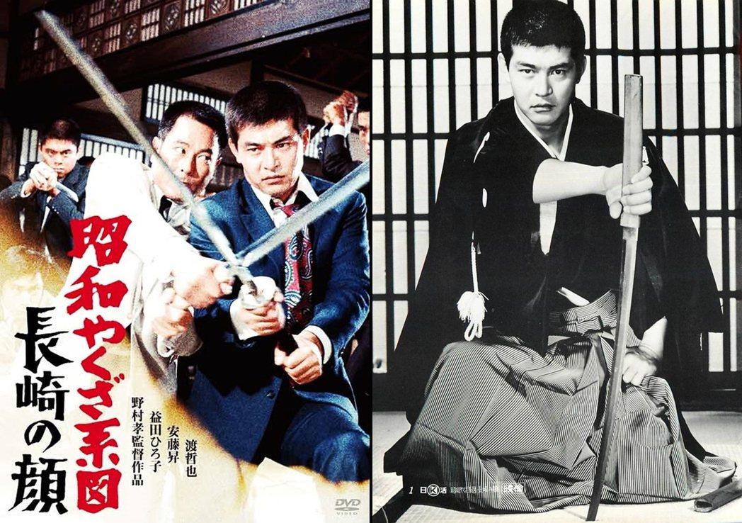 圖為1969年日活出品、渡哲也主演的極道任俠電影:《昭和やくざ系図 長崎の顔》。...