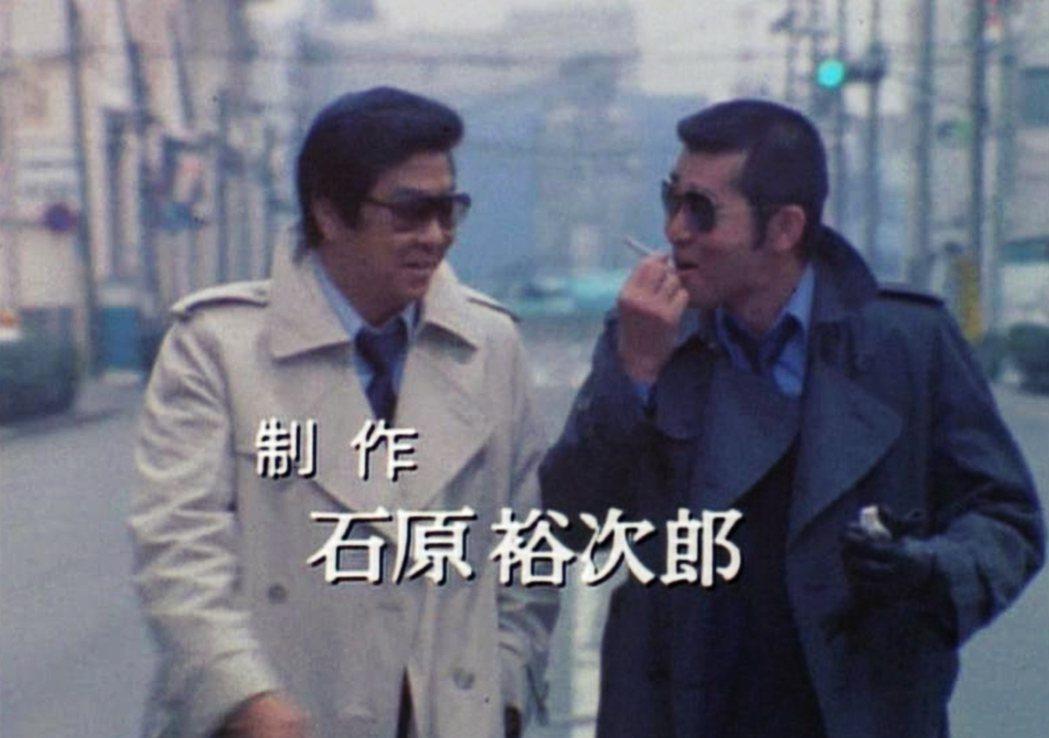 當時的石原裕次郎和渡哲也,是日本電視劇收視的保證。 圖/石原プロ