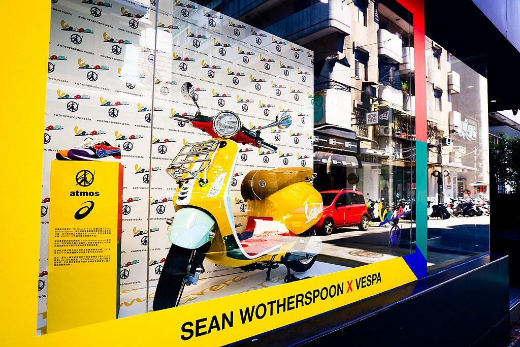 偉士牌Primavera Sean Wotherspoon特仕版,於JUICE台...