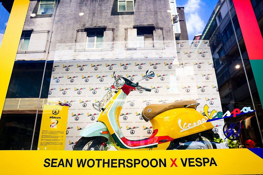 偉士牌Primavera Sean Wotherspoon特仕版,延續車款經典流...