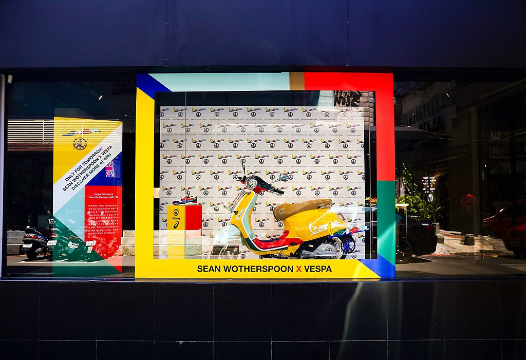 即日起至8月23日JUICE台北店點將限定展出Primavera Sean Wo...