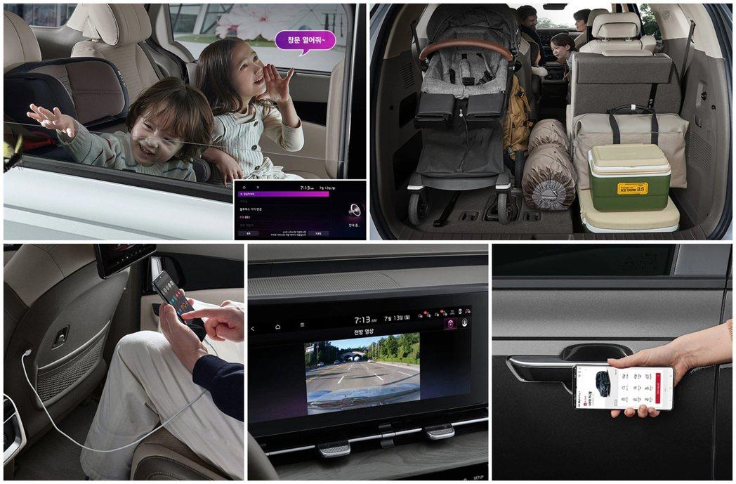 第四代Kia Carnival在後排也配置了語音識別功能;車輛亦可使用Digit...
