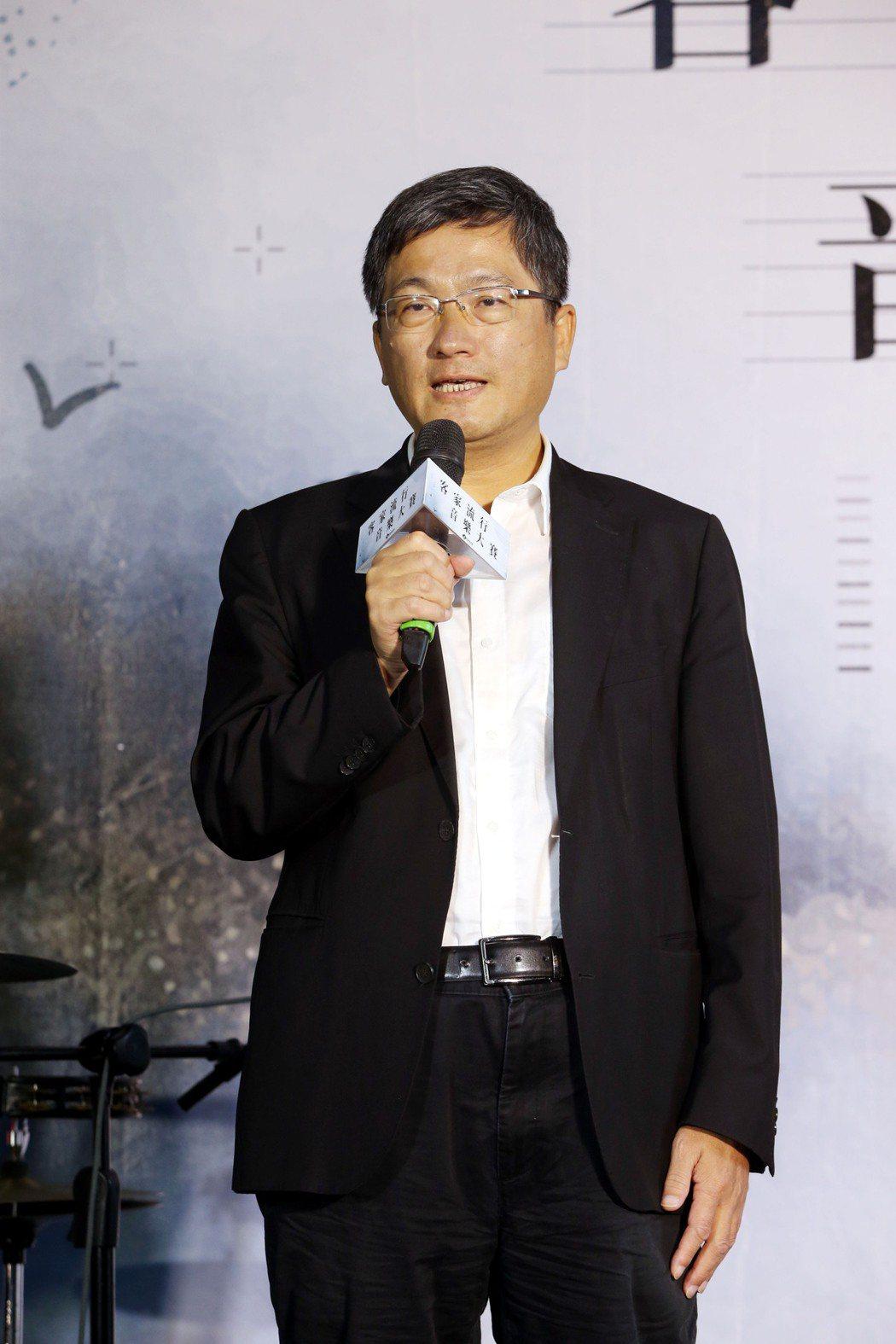 客委會主委楊長鎮出席「2020客家流行音樂大賽」記者會。記者邱德祥/攝影