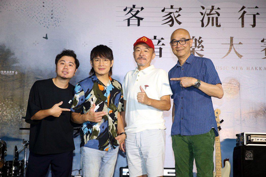 黃子軒(左起)、羅文裕、黃連煜、王治平出席「2020客家流行音樂大賽」記者會。記