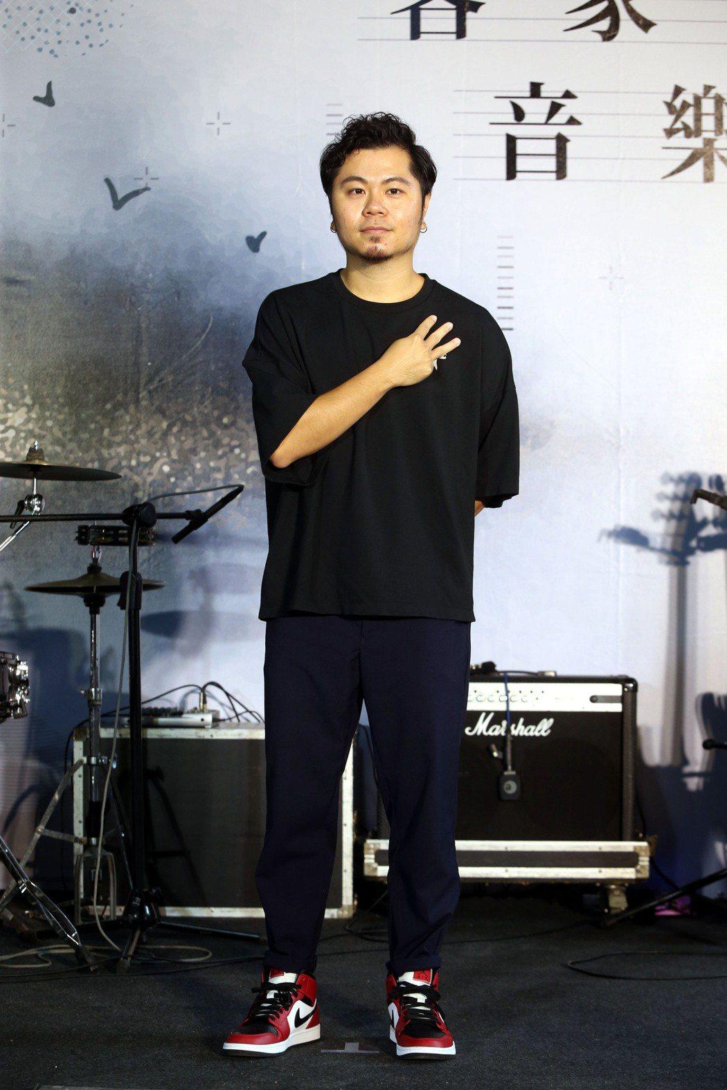 黃子軒出席「2020客家流行音樂大賽」記者會。記者邱德祥/攝影