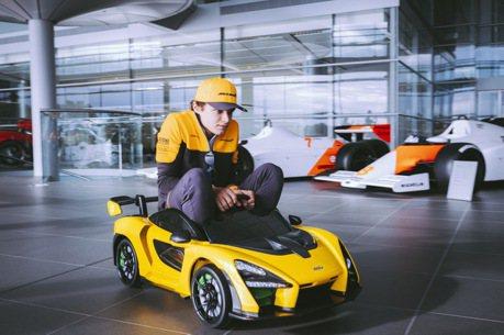 夢想就交給小孩吧!買輛McLaren Senna兒童電動車讓他贏在起跑點上