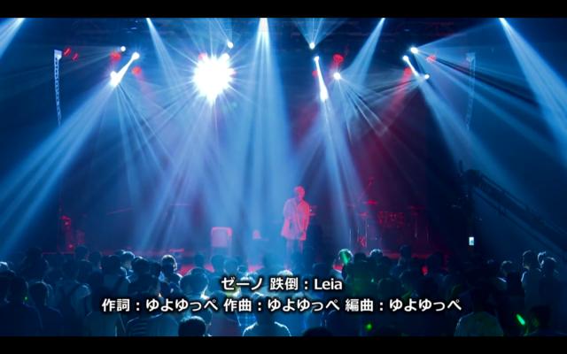 ゼーノ♪(跌倒)於《初音十週年生誕季》獻唱Leia,足以佐證其代表性