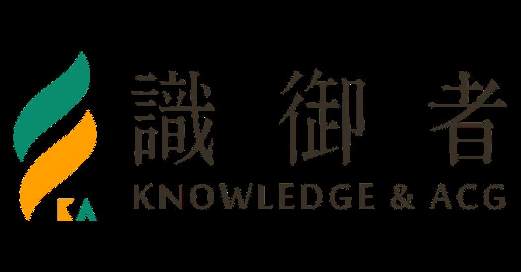 識御者ACG產業顧問從內容研究到跨國IP扶植,創作者輔導與公司B2B都能合作