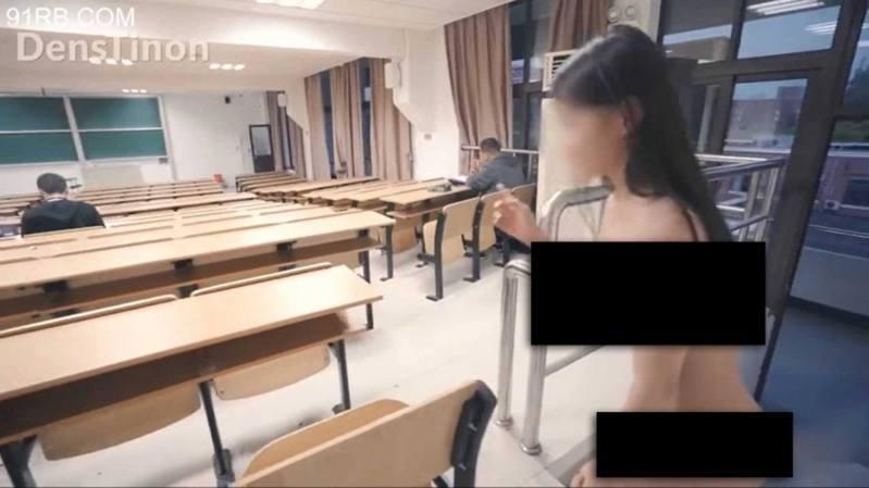 即使教室內有人正在溫習,但女子仍然全裸進入。(網上圖片)
