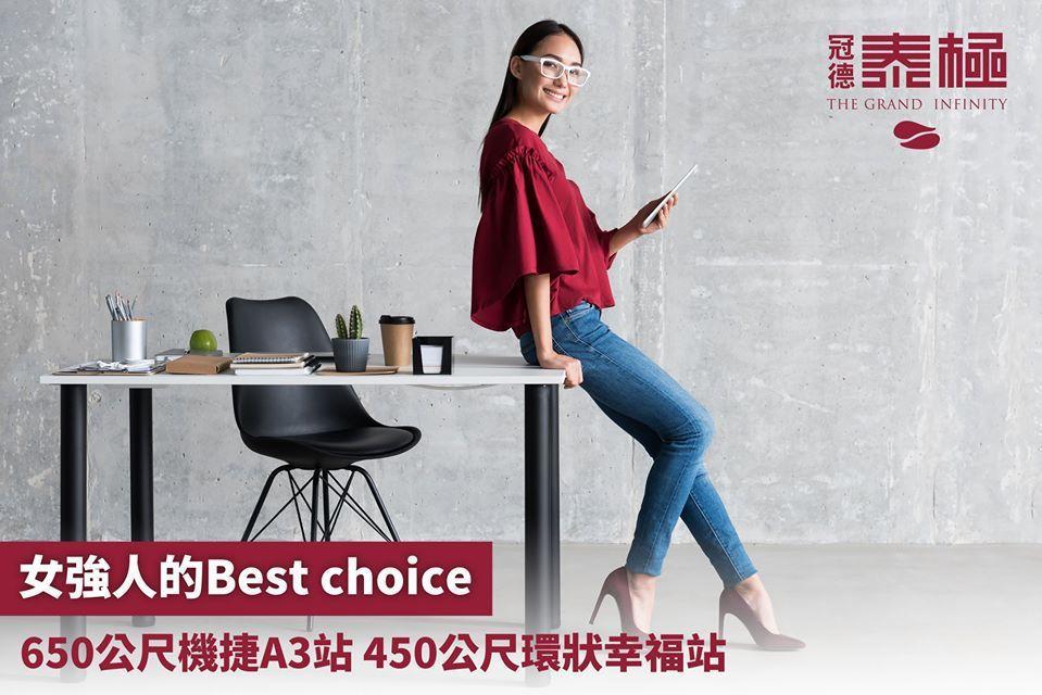 「冠德泰極」受到大台北年輕、時尚職場菁英青睞。圖/冠德建設提供