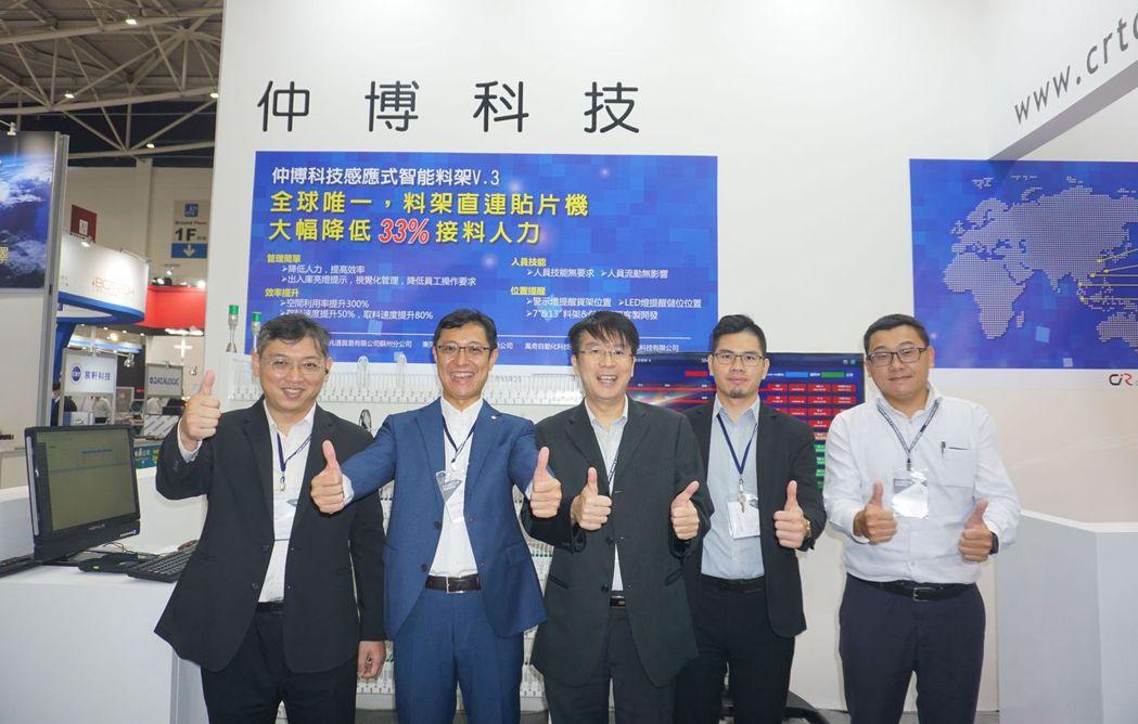 仲博科技副總黃國倫(左二)與團隊合影。 金萊萊/攝影