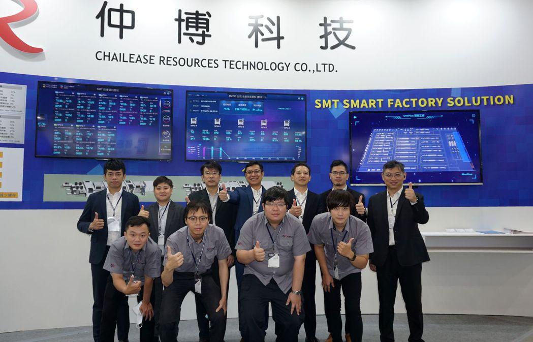 此系統對電子代工、桌上∕筆電生產、手機生產、電路板加工組裝、消費電子產品生產、車...